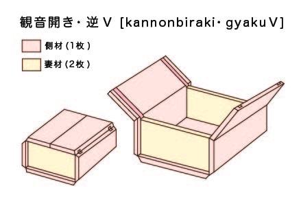 ファイル 1049-2.jpg