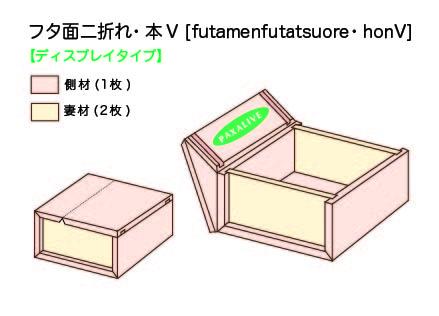 ファイル 1050-3.jpg