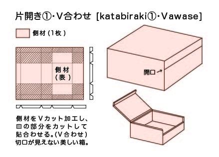 ファイル 1050-4.jpg