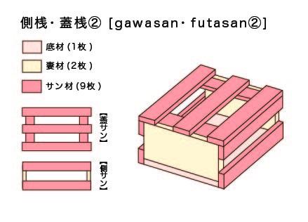 ファイル 1076-2.jpg