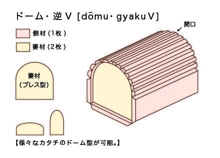 ファイル 1080-2.jpg