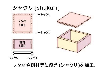 ファイル 1088-2.jpg
