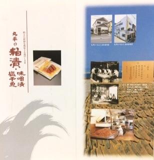 ファイル 1091-1.jpg
