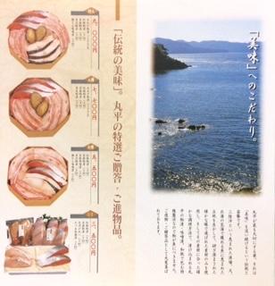 ファイル 1091-2.jpg