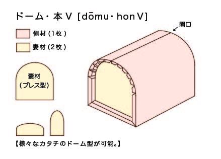 ファイル 1095-3.jpg