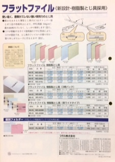 ファイル 1104-2.jpg