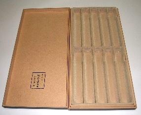 ファイル 1109-2.jpg