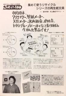 ファイル 1115-1.jpg