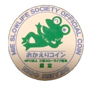ファイル 1119-1.png