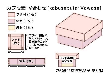 ファイル 1164-2.jpg
