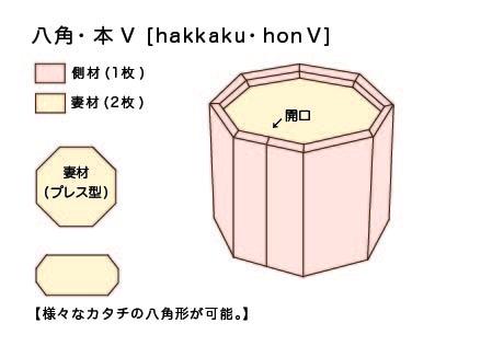 ファイル 1168-2.jpg