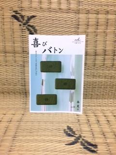 ファイル 1194-1.jpg