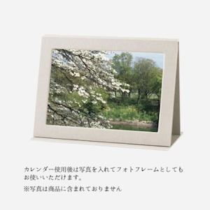 ファイル 1228-2.jpg