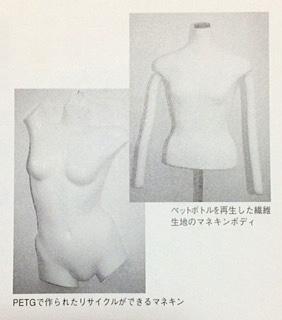 ファイル 1270-1.jpg