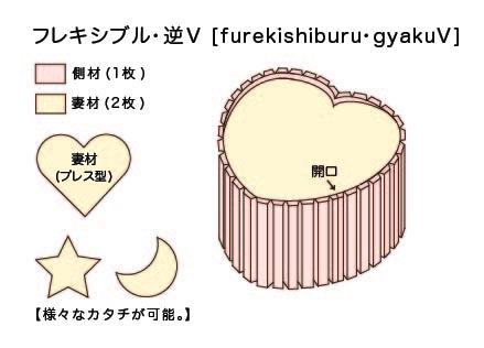 ファイル 1301-2.jpg