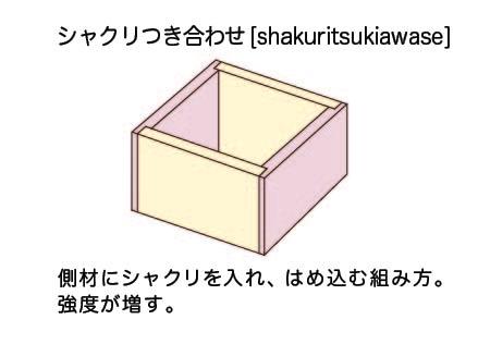 ファイル 1322-4.jpg