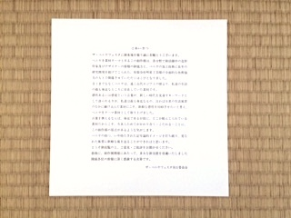 ファイル 1408-1.jpg