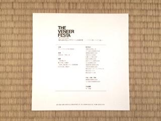 ファイル 1410-1.jpg