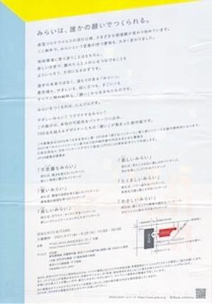 ファイル 1498-2.jpeg