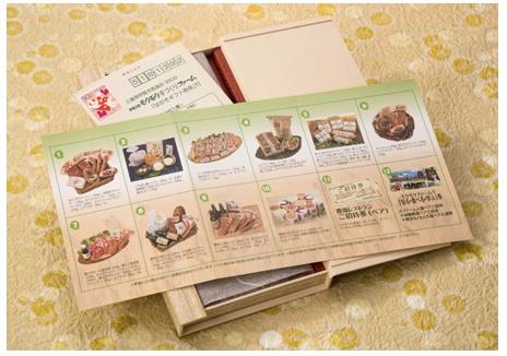 ファイル 715-1.jpg