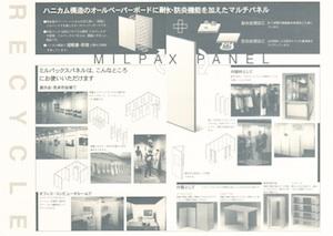 ファイル 810-2.jpg