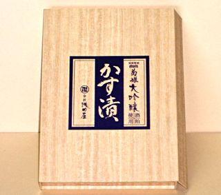 ファイル 833-1.jpg