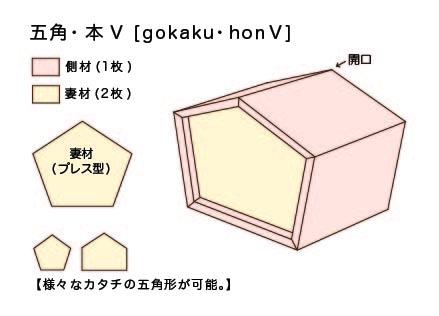 ファイル 852-1.jpg