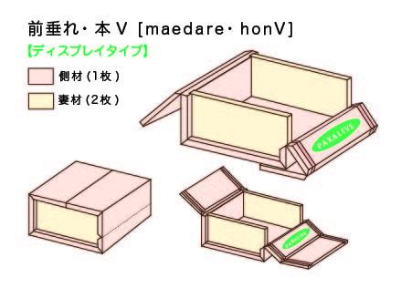 ファイル 860-1.jpg