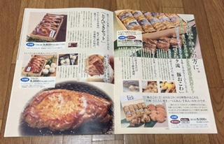 ファイル 973-1.jpg