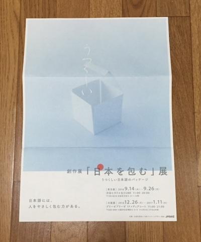 ファイル 997-1.jpg