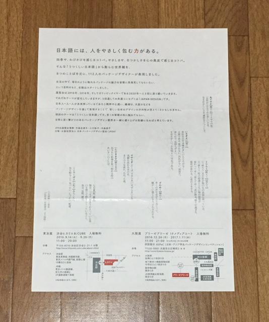 ファイル 997-2.jpg